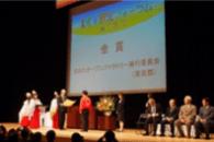 第7回産業観光まちづくり大賞 金賞受賞